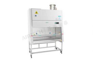 Tủ an toàn sinh học BSC-IIB2 (Loại 00)