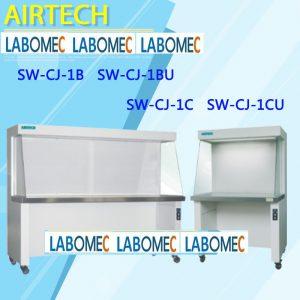 Tủ cấy vô trùng SW-CJ-1BU (loại tiêu chuẩn), thổi ngang