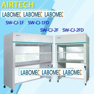 Tủ cấy vô trùng SW-CJ-1FD, 2FD (Loại Y tế), thổi đứng Airtech
